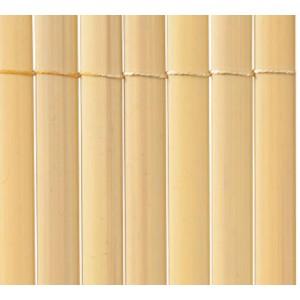 Plasticane Ovális - Belátásgátló műanyag nád 1,5x3m (bambusz szín)